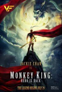 دانلود انیمیشن پادشاه میمون: قهرمان بازگشت Monkey King: Hero Is Back 2015
