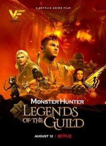 دانلود انیمیشن شکارچی هیولا Monster Hunter: Legends of the Guild 2021