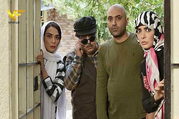 دانلود فیلم ایرانی مورچه خوار