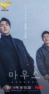 دانلود سریال کره ای موش 2021 Mouse
