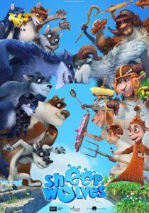 دانلود انیمیشن گوسفند ها و گرگ ها Sheep & Wolves 2016