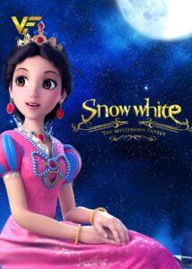 دانلود انیمیشن سفیدبرفی: پدر مرموز شاهزاده خانم Snow White: The mysterious father of Snow Princess 2015