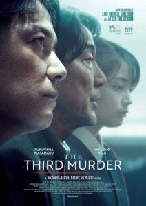 The Third Murder 2017