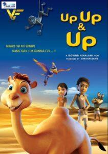 دانلود انیمیشن بالا بالا و بالا Up Up & Up 2019