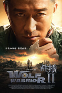 Wolf Warrior 2 2017