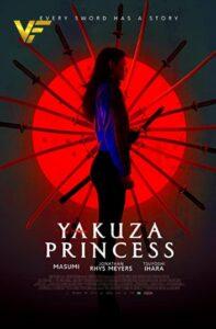 دانلود فیلم پرنسس یاکوزا 2021 Yakuza Princess