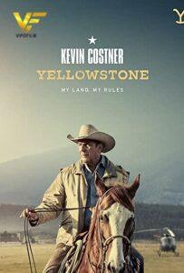 دانلود فصل چهارم سریال یلواستون 2021 Yellowstone