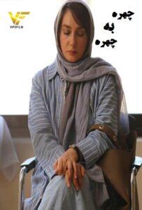 دانلود فیلم ایرانی چهره به چهره