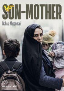 دانلود فیلم ایرانی پسر مادر