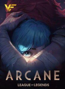دانلود انیمیشن سریالی آرکان Arcane 2021