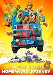دانلود انیمیشن Boonie Bears: Homeward Journey 2013