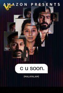 دانلود فیلم هندی به زودی می بینمت C U Soon 2020