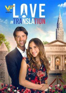دانلود فیلم عشق در ترجمه Love in Translation 2021