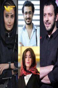 دانلود فیلم ایرانی سقوط کابل