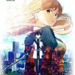 دانلود انیمیشن ژاپنی هنر شمشیرزنی آنلاین: مقیاس ترتیبی Sword Art Online the Movie: Ordinal Scale 2017 دوبله فارسی