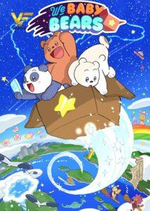 دانلود انیمیشن سریالی سه کله پوک کوچولو We Baby Bears 2022