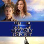 دانلود فیلم سپرده آسمانی Heavenly Deposit 2019