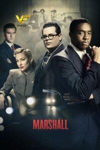 دانلود فیلم مارشال Marshall 2017