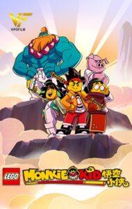 دانلود انیمیشن پسر میمونی: قهرمانی متولد میشود Monkie Kid: A Hero Is Born 2020