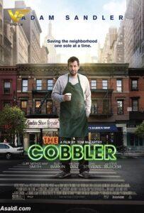 دانلود فیلم پینه دوز The Cobbler 2014