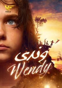 دانلود فیلم وندی Wendy 2020