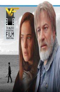 دانلود فیلم ایرانی چهار دیوار